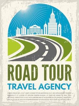 高速道路や都市景観のイラストとレトロなポスターテンプレート