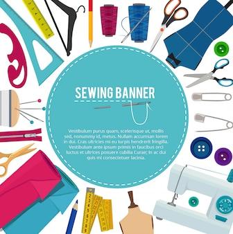 さまざまな縫製要素とあなたのテキストのための場所で絵