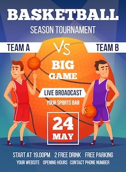 バスケットボール選手権でのポスターへの招待。テキストとスポーツキャラクターのための場所を持つデザインテンプレート