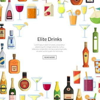 Векторный фон с алкогольными напитками в очках и бутылках собрались вокруг пустого центра с местом для иллюстрации текста