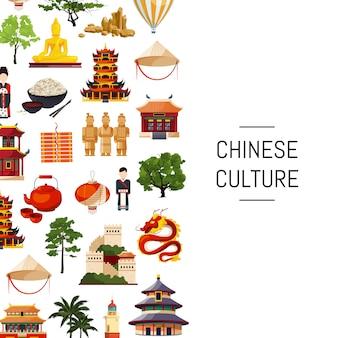 ベクトルフラットスタイル中国の要素と観光スポットの背景イラスト、テキストのための場所