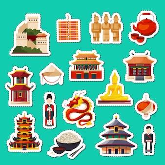 フラットスタイル中国の要素と観光スポットステッカーアーキテクチャの図のセット