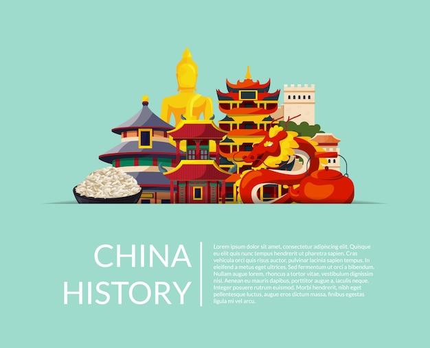 Куча плоских элементов стиля фарфора и достопримечательности, скрытые в горизонтальном бумажном кармане с тенью и местом для текста иллюстрации. китайское строительство и культура, история архитектуры
