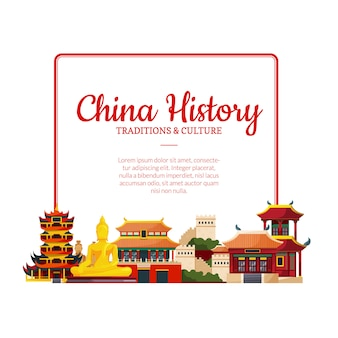 フラットスタイルの中国の要素とイラストの下の観光スポットの山とテキストのための場所を持つフレーム