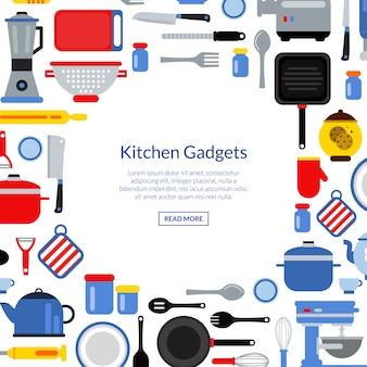 フラットスタイルの台所用品の背景イラスト中央のテキストのための場所