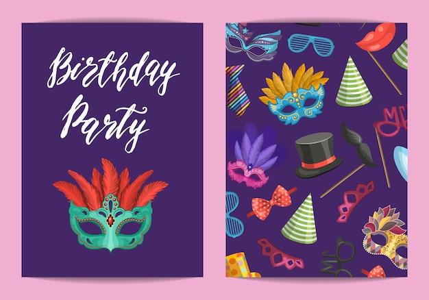 マスクとテキストの図のための場所でパーティーのアクセサリーを持つカードやチラシテンプレート
