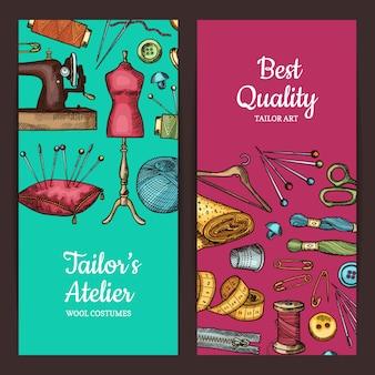 縫製クラスやテーラーショップイラストの手描き縫製要素垂直チラシテンプレート