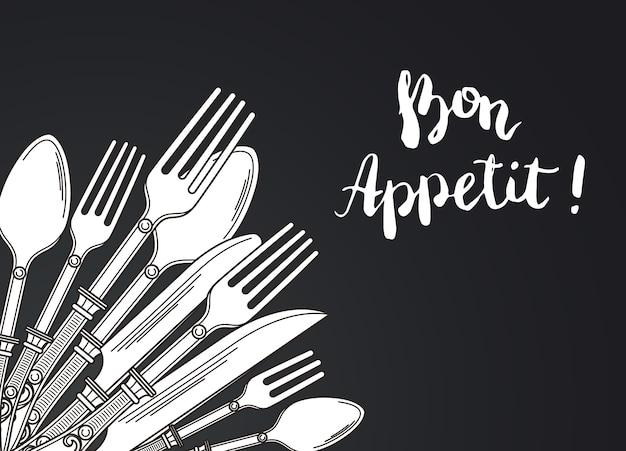 テキストのための場所で黒のグラデーションの背景に手描きの食器とイラスト