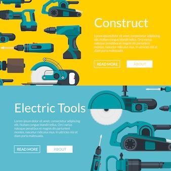 Горизонтальные веб-баннеры плакат с электрическими строительными инструментами
