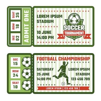 サッカーの試合のチケット