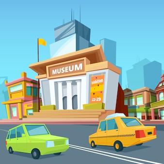 Городской пейзаж с различными зданиями и фасадом исторического музея