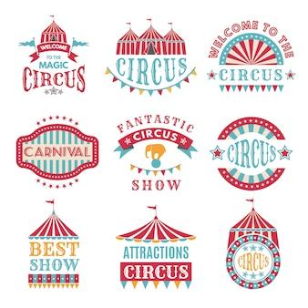 カーニバルとサーカスのレトロなバッジまたはロゴセット