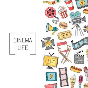 Иконки кино