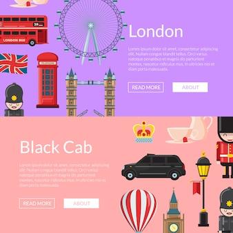 漫画ロンドン観光スポットバナーセット