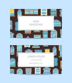 Окна плоские значки бизнес окна визитная карточка