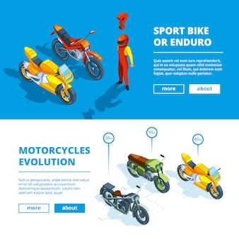モータースポーツのオートバイバナー