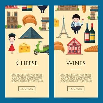Мультфильм баннеры достопримечательностей франции