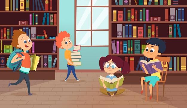 Иллюстрация со школьными персонажами. векторные рисунки учеников