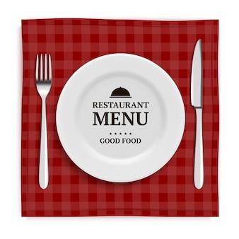 リアルなレストランメニュー。食器とカトラリーナイフとフォークのイラストのテンプレートメニュー