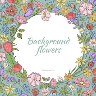 Круглая рамка с цветами.