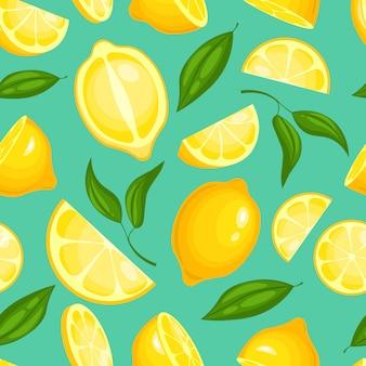 レモンパターン。レモネードの葉のイラストや壁紙のシームレスな背景を持つエキゾチックな黄色のジューシーなフルーツ