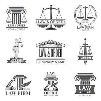 法律および法的ラベル。法的コード、裁判官のハンマー、その他の法学の企業シンボル。法的ラベルの黒ラベルとバッジ