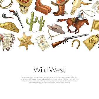 描かれた野生の西のカウボーイ