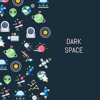 Фон иконы плоское пространство
