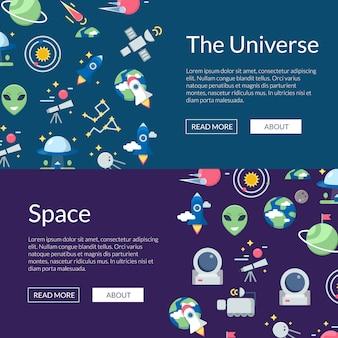 Веб-баннер набор иконок плоское пространство