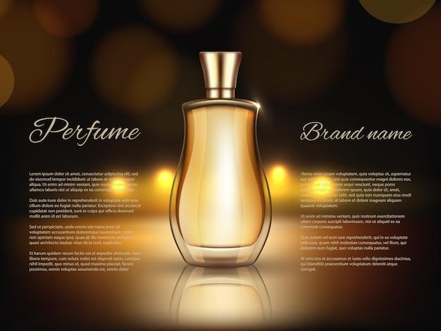 香水広告。香水瓶のリアルなイラスト