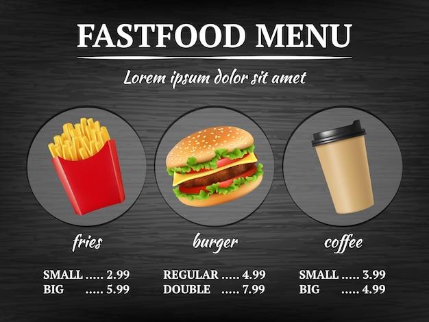 ファーストフードメニュー。バーガーフライドポテトおいしいレストランコレクションデザインテンプレート