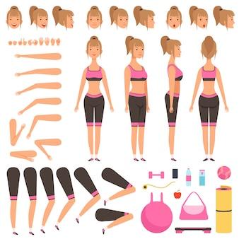 スポーツ少女アニメーション。フィットネス女性キャラクター体パーツ腕手足アスリートトレーニングコンストラクター