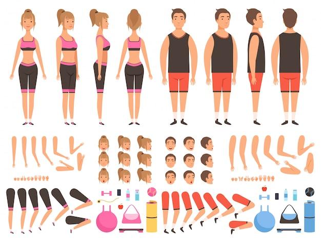 スポーツ人のアニメーション。フィットネスの男性と女性のトレーニングマスコット体パーツ作成キット