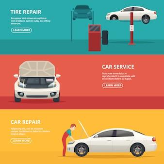 車修理のバナー。自動車工房の労働者は、メカニックツールとメンテナンス車をサービスします。