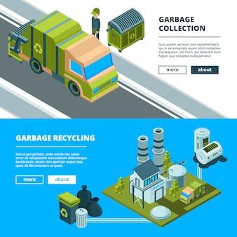 リサイクル廃棄物バナーのクリーニング。ごみの分別と都市環境のごみ焼却車の清掃