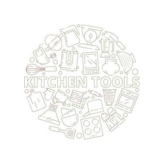 食品は、円形状ベクトル細い線記号で調理アイテムスプーンフォークナイフを準備します