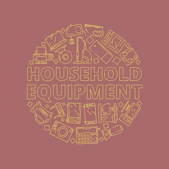 家電コンセプト。家庭用機器円形状テレビコンピューターガジェットキッチンアイテム冷蔵庫電子レンジミキサーベクトル