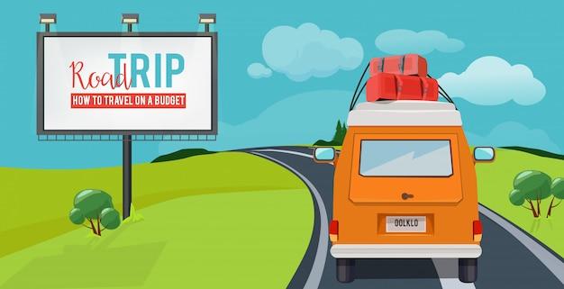 ロードトリップ。高速道路ベクトル都市景観漫画で車を運転して休暇旅行の冒険コンセプト