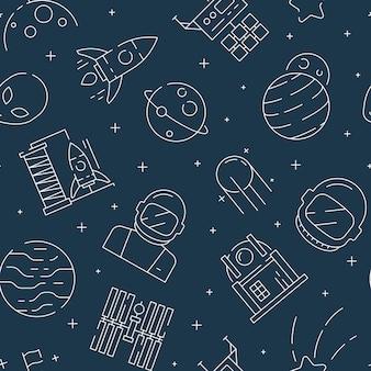 スペースのシームレスなパターン。宇宙飛行士シャトルロケット星と惑星と未来の宇宙の背景
