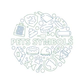 Домашние животные символы. круглая форма с иконками ветеринарной клиники собаки кошки рыбные кости
