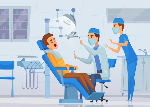口腔クリニック。診断キャビネットヘルスケアコンセプト漫画イラストで働く医療スタッフ歯科医の専門家