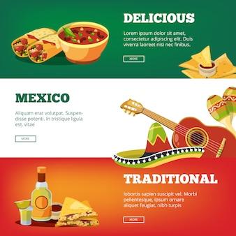 メキシコ料理のバナー。国立伝統料理メキシコケサディーヤテキーラサルサソースチリパンチョギターマラカスベクター画像