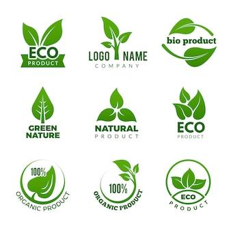 自然のロゴ。ベクトルの葉セットとハーブの有機エコ自然健康