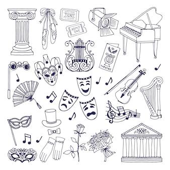 劇場のイラストセット。オペラとバレエのベクトルシンボルを白で隔離します。