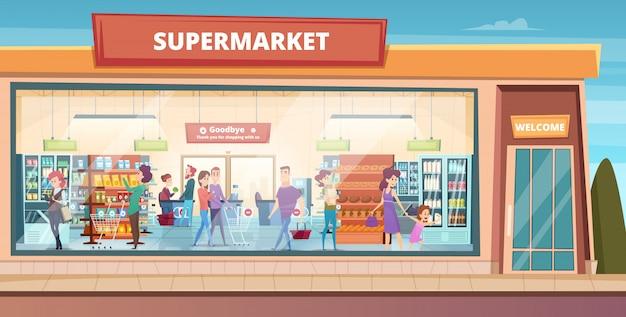 スーパーマーケットのファサード。男性と女性のバイヤーの背景を持つ製品ハイパーマーケットの食料品店で買い物をする人々