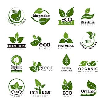 葉のロゴ。バイオ自然緑エコシンボルビジネスのロゴのテンプレート