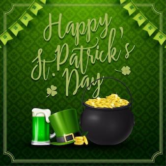 ビール、帽子、金色のコインとハッピー聖パトリックの日