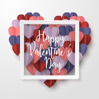 幸せなバレンタインデー紙は、カラフルなハート形と白い背景の白いフレームのスタイルをカット