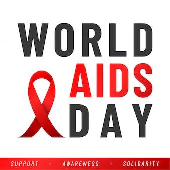 世界エイズデー。エイズアウェアネスレッドリボン。