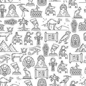 エジプトの古代文化のシンボルのシームレスパターン